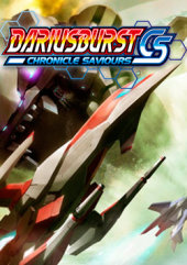 [Cover] DARIUSBURST Chronicle Saviours