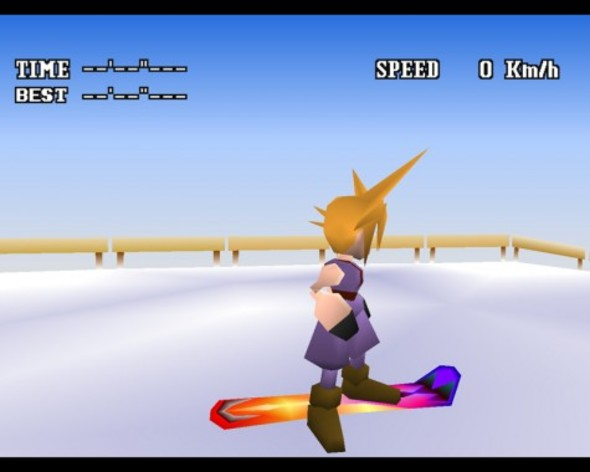 Screenshot 1 - FINAL FANTASY VII