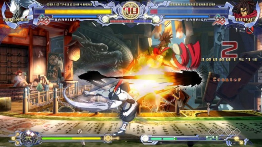 Screenshot 10 - BlazBlue: Calamity Trigger