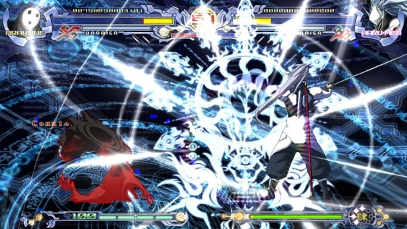 Screenshot 2 - BlazBlue: Calamity Trigger