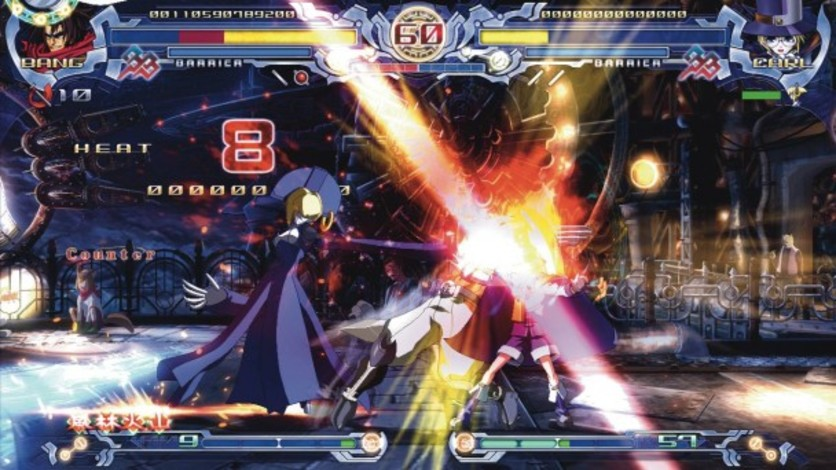 Screenshot 13 - BlazBlue: Calamity Trigger
