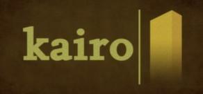 [Cover] Kairo