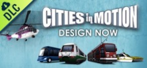 [Cover] Cities in Motion: Design Now