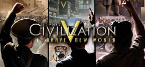 [Cover] Sid Meier's Civilization V: Brave New World