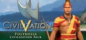 [Cover] Sid Meier's Civilization V: Polynesia