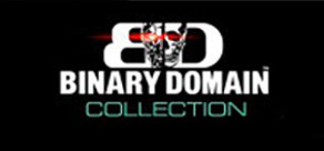 [Cover] Binary Domain Collection