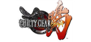 [Cover] Guilty Gear Isuka
