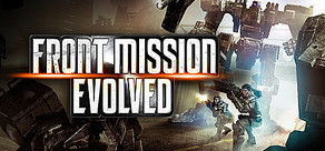 [Cover] Front Mission: Evolved