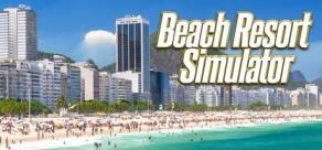 [Cover] Beach Resort Simulator