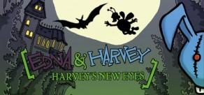 [Cover] Edna & Harvey: Harvey's New Eyes