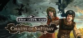 [Cover] The Dark Eye: Chains of Satinav