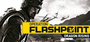 [Cover] Operation Flashpoint: Dragon Rising
