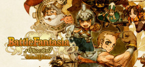[Cover] Battle Fantasia -Revised Edition-