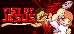 [Cover] Fist of Jesus