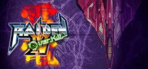 [Cover] Raiden IV: OverKill