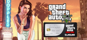 [Cover] GTA V & Great White Shark Card Bundle