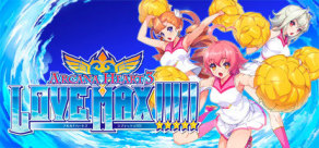 [Cover] Arcana Heart 3 LOVE MAX