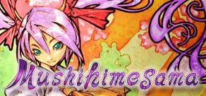 [Cover] Mushihimesama