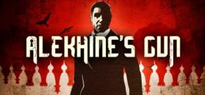 [Cover] Alekhine's Gun