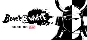 [Cover] Black & White Bushido