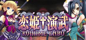 [Cover] Koihime Enbu