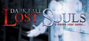 [Cover] Dark Fall: Lost Souls