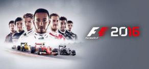 [Cover] F1™ 2016