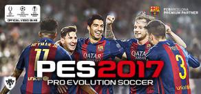 [Cover] Pro Evolution Soccer 2017