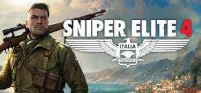 [Cover] Sniper Elite 4