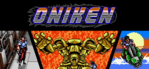 [Cover] Oniken