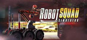 [Cover] Robot Squad Simulator 2017