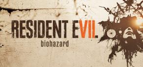 [Cover] Resident Evil 7 biohazard