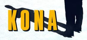 [Cover] Kona