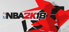 [Cover] NBA 2K18