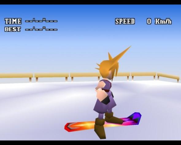 Screenshot 1 - FINAL FANTASY VII
