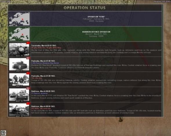 Screenshot 8 - Graviteam Tactics: Operation Star