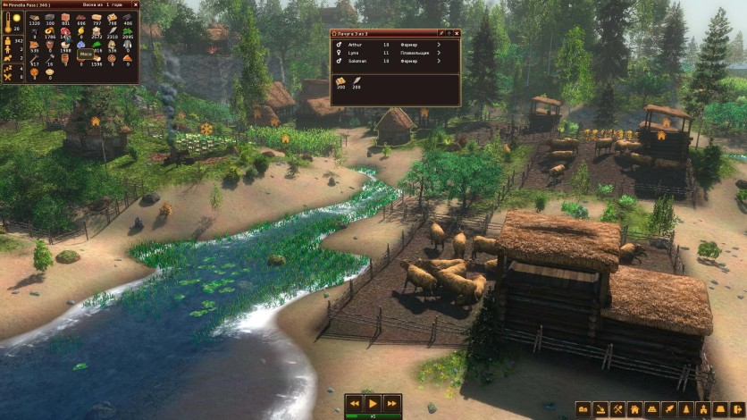 Screenshot 13 - Life is Feudal: Forest Village